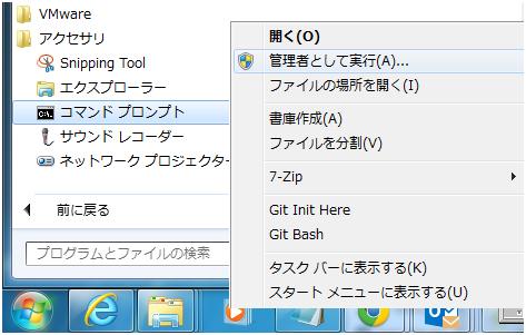 gitflow2_5.jpg