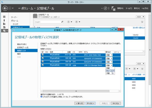 vol03_screen01.png