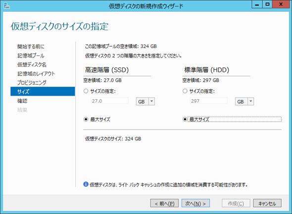 vol03_screen02.png