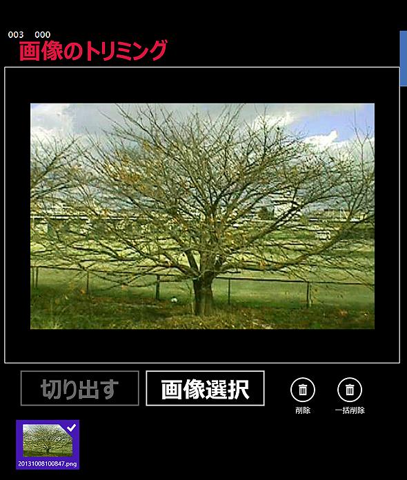 vbwinstore9_4.jpg
