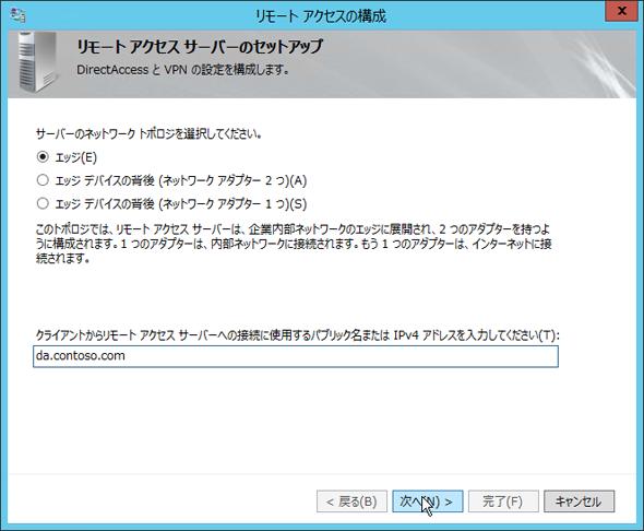 vol04_screen01.png