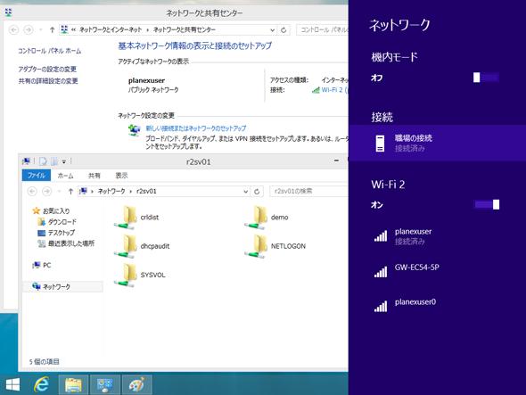vol04_screen02.png