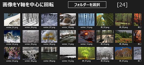 vbwinstore10_2.jpg