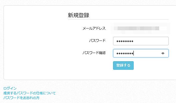 webpay2.jpg