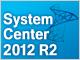 【徹底解剖】System Center 2012 R2(2):System Center 2012 R2で構築する次世代ITインフラ