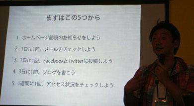 mhux_miyako_mashiko.jpg