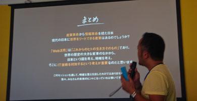 mhux_miyako_takano.jpg