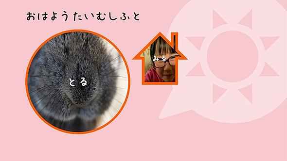 ryukogo4.jpg