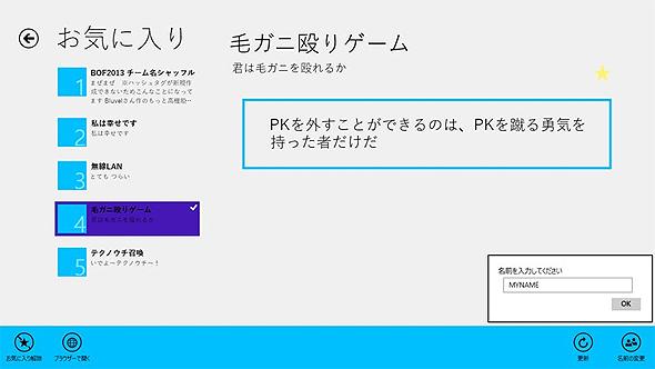 ryukogo7.jpg