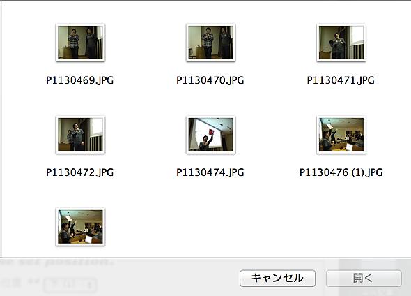 html5app09_5.jpg