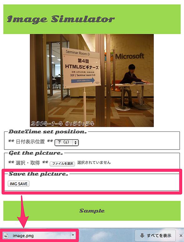 html5app09_7.jpg