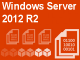 Windows Server 2012 R2で行こう!