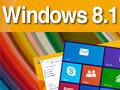 Windows 8.1クロスロード