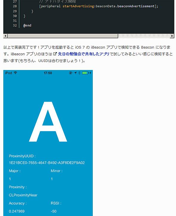 ios7_4_2.jpg
