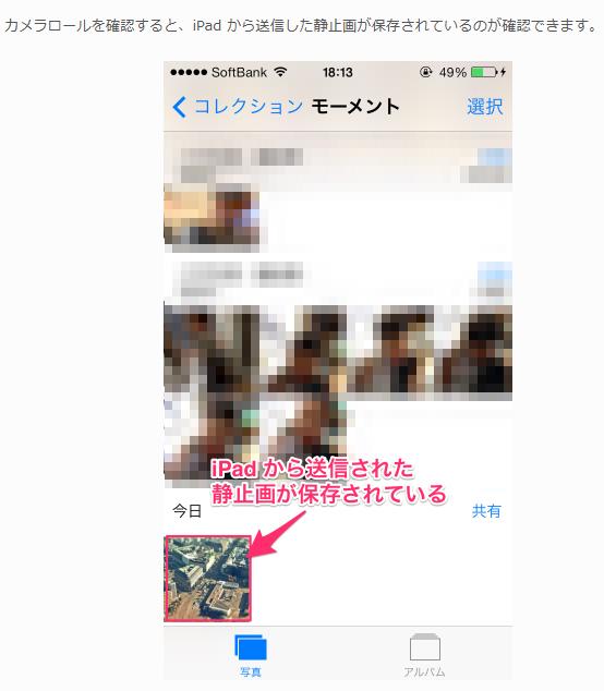 ios7_4_9.jpg