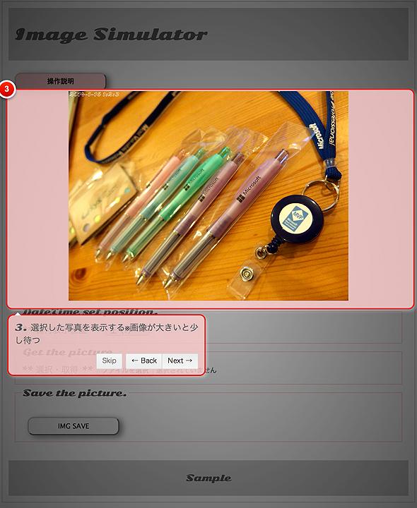 html5app08_4.jpg