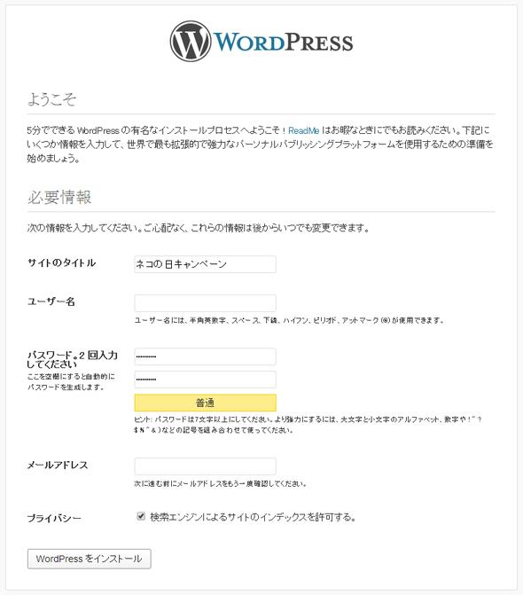 azweb2_04.jpg