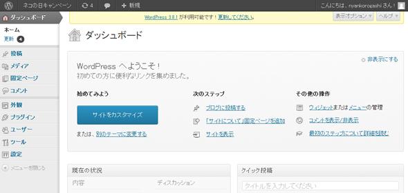 azweb2_05.jpg