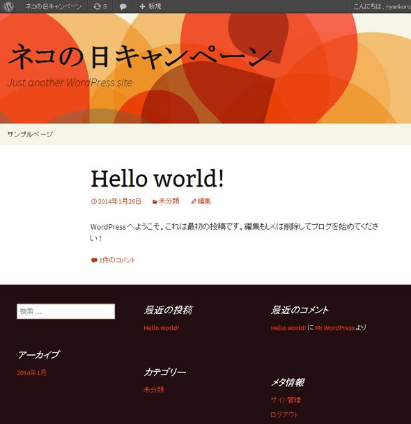 azweb2_06.jpg