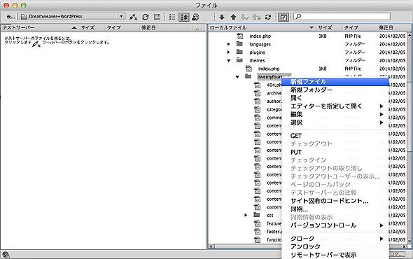 DW_WP2_02.jpg