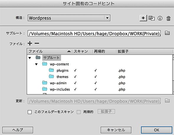 DW_WP2_05.jpg