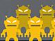 サードパーティ製品と連携し「ネットワーク全体を防御」:A10ネットワークス、DDoS攻撃対策機能を切り出したアプライアンスを投入