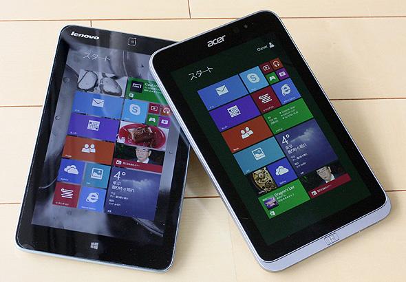 8インチサイズのWindows 8.1タブレットの例