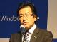 Windows Azureの「日本データセンター」がついに始動——東西2カ所に拠点を設置