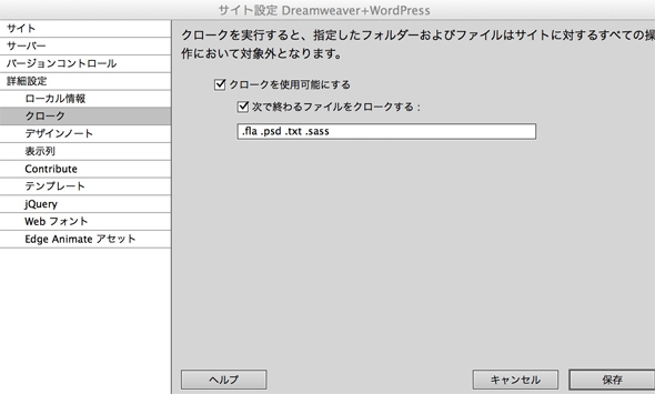 dreWP6_01.jpg