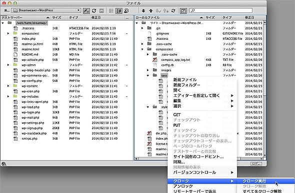 dreWP6_02.jpg