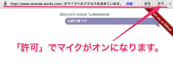 html5app10_03.jpg
