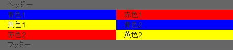 html5app11_18.jpg