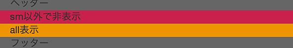 html5app11_20.jpg