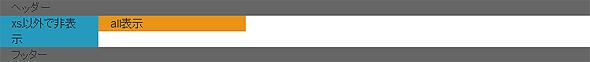 html5app11_22.jpg