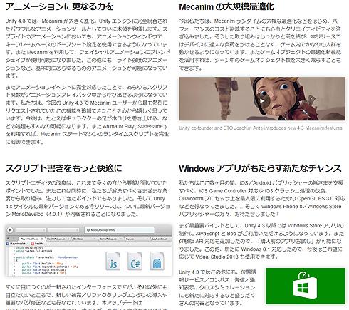 win_sakigake3_04.jpg