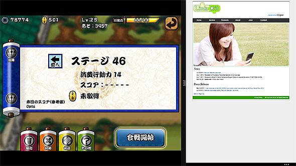 win_sakigake3_05.jpg