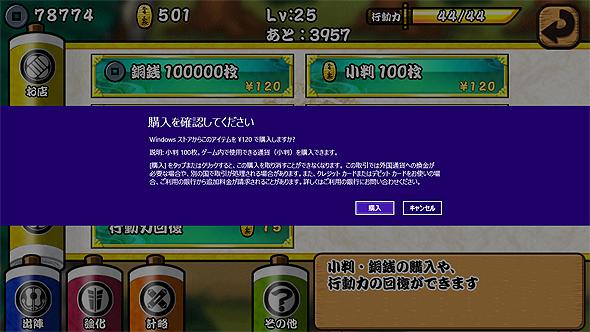 win_sakigake3_06.jpg