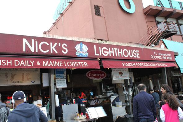 シーフードレストラン「Nick's Lighthouse」