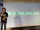 LINE Developer Conferenceまとめリポート(前編):世界制覇をもくろむLINE——ベールを脱いだプラットフォームの全体像とは