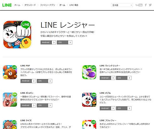 linedevcon2_04.jpg