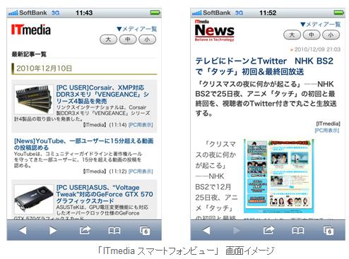 itm_spv02.jpg