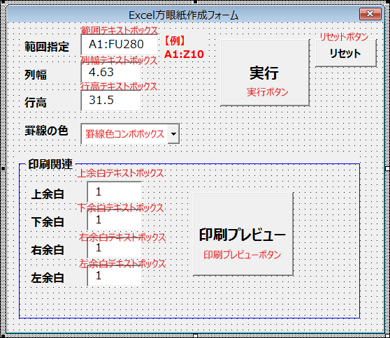 vbatips1_01.jpg