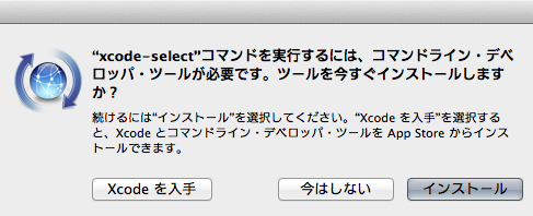 ios_ci_cd3_01.jpg