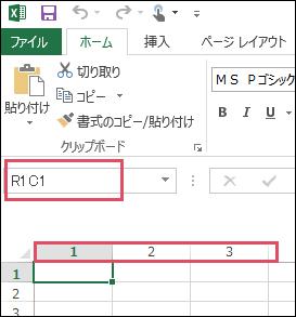 vba_r1c1_03.jpg