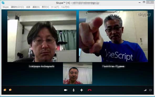 Skypeのグループビデオの通話画面