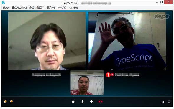 グループビデオの通話切断画面