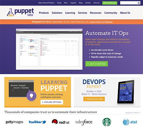 新人インフラ技術者のためのサーバー構築/運用自動化入門(1):環境構築自動化の手順と評価検証、Puppetの基礎知識 (2/2)