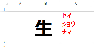vba_furi2_02.jpg