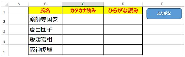 vba_furi2_03.jpg