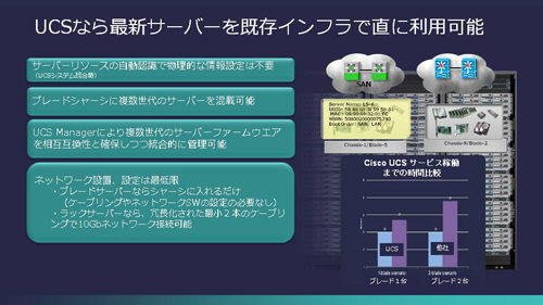 cisco_01.jpg